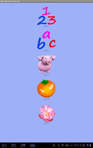 免费儿童记忆游戏 配对游戏