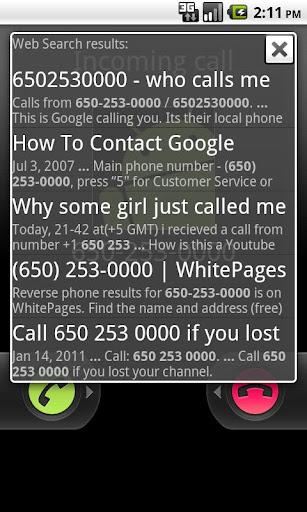 着信番号検索