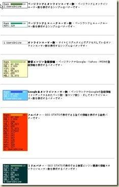 2008-10-17_113502 [640x480]