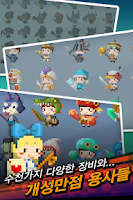Screenshot of 머나먼 왕국 for Kakao
