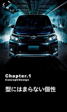 VOXY Mobile Catalogのおすすめ画像2
