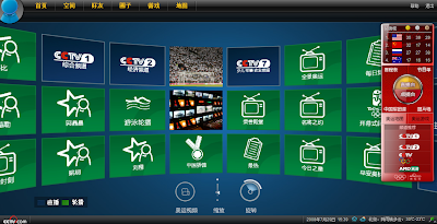 CCTV的奥运台特效做的很漂亮,很有直播间的感觉
