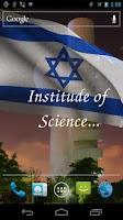 Screenshot of 3D Israel Flag Live Wallpaper