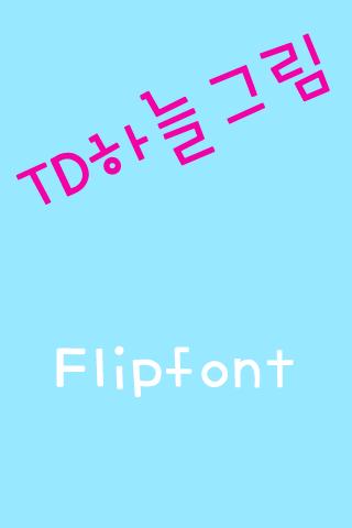 TDSkypicture Korean FlipFont