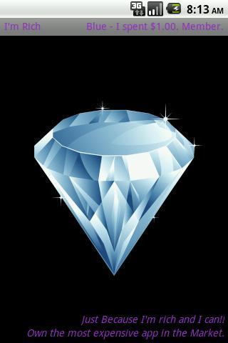 我很富有 蓝钻