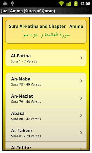 Juz Amma Suras of Quran