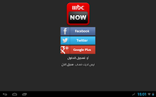 Screenshot of MBC NOW