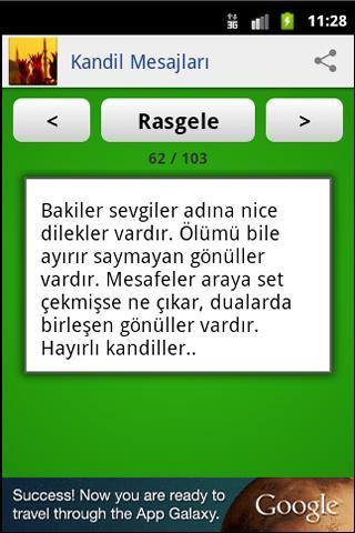 【免費社交App】Kandil Mesajları-APP點子