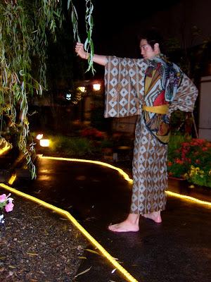 오에도 온천 - 도쿄(東京 - Tokyo)[오에도 온천,일본,도쿄,동경,tokyo,여행,travel]