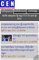 Screenshot of Khmum Browser