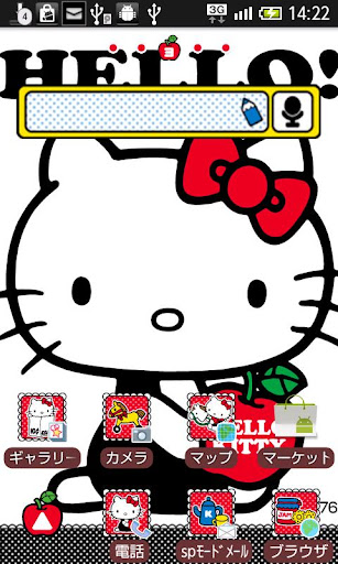 HELLO KITTY Theme3