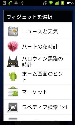 [表情符號輸入法] 如何在iPhone, Android 中快速輸入表情圖示、特殊 ...