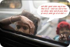अरे दीदी, बाबू अम्मा ने मना किया था कि बेचारे कार वालों से पैसा मत माँगना-पहले ही परेशान हैं तुम भी न नोचों जाइये अंकल आपको छोड़ दिया  - अमर