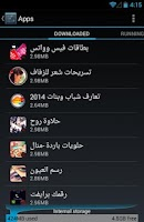 Screenshot of رقمك برايفت نمبر 2014