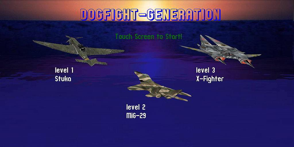 Jet fighter wallpaper