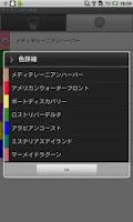 Screenshot of ディズニー待ち時間