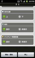Screenshot of Battery Gage