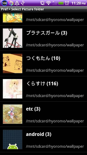 【免費攝影App】PicNowLoading-APP點子