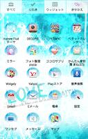 Screenshot of Cute wallpaper★flud