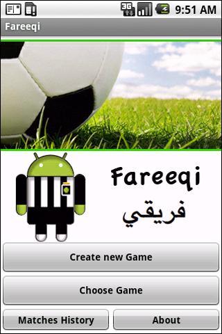 Fareeqi
