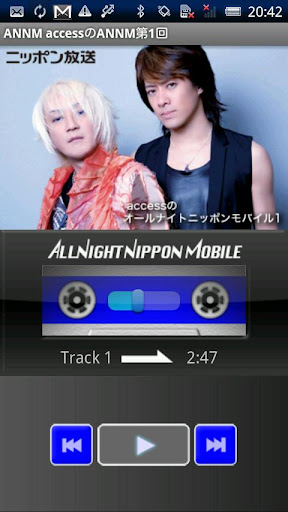 accessのオールナイトニッポンモバイル 第1回