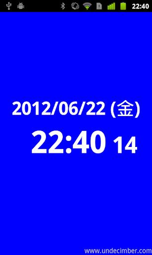 超軽量秒表示デジタル時計 UltraLightClock