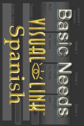 Visual Link Spinner - BN
