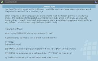 Screenshot of L-Lingo Learn Korean