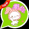 Kitty Cat Emoticon Chinese ver APK for Ubuntu