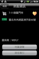 Screenshot of 遠傳Wi-Fi