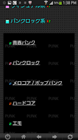 Screenshot of 最新&懐かしのヒット曲JPOP&アイドルヒット曲