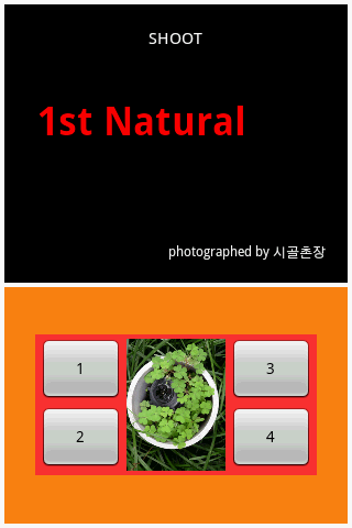 Shoot Natural 1st