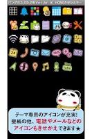 Screenshot of パンダのたぷたぷ冬Ver.for[+]HOMEきせかえテーマ