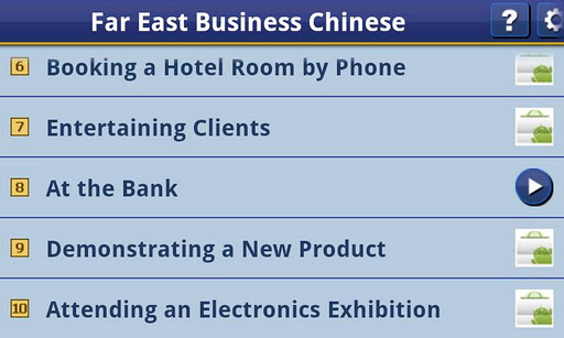 Far East Business Chinese 8