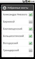 Screenshot of Разводка мостов СПб