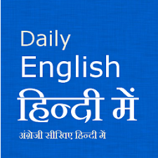 Learn English in Hindi