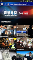 Screenshot of Hong Kong Police Mobile App