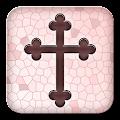 Православен календар 2016 APK for Ubuntu
