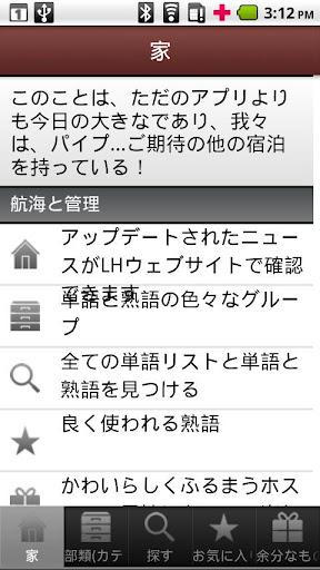 黃金拉霸樂Slots - 1mobile台灣第一安卓Android下載站