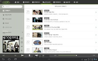 Screenshot of 멜론(MelOn for Tablet)