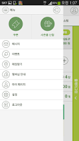 Screenshot of Innisfree