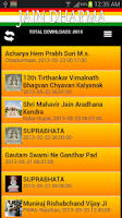 Screenshot of Jain Dharma
