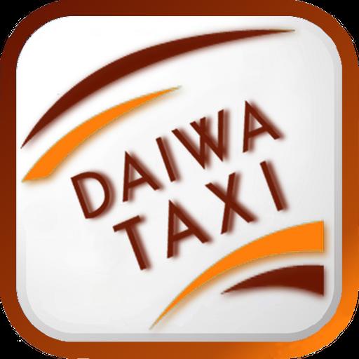 大和タクシー 交通運輸 App LOGO-APP開箱王