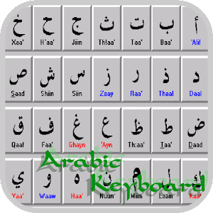 app arabic keyboard free apk for windows phone android and apps