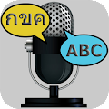 Free Voice Translator All Language APK for Windows 8
