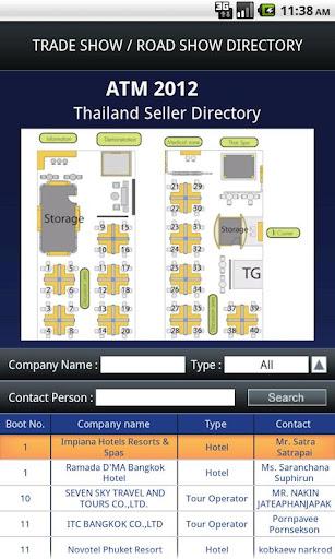 AmazingThailand ATM 2012