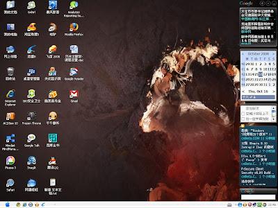 新版的Ubuntu的默认壁纸
