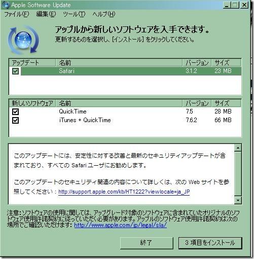 20080620151901
