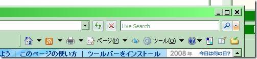 20081006175132
