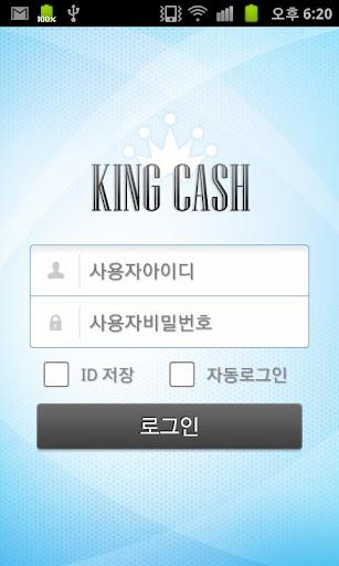 KingCash